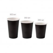 Черный бумажный стакан 250 мл (280 мл), Ф (Уп. 75 шт)