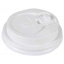 Крышка белая 80 мм для стакана 250 мл, Э (Туба 80 шт)