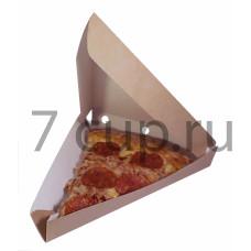Коробка треугольная для кусочка пиццы (пирога) (Уп. 50 шт)